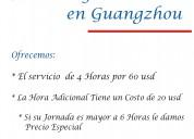 Servicio de guía en guangzhou china